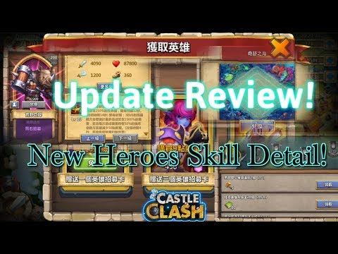 Castle Clash New Update Review_ Heroes And Pet Skill Detail Translate