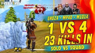 Solo vs Squad 23 Kills Play Like Hacker Gameplay - Garena Free Fire- Total Gaming