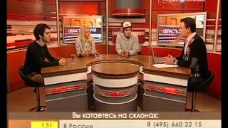 """Область доверия"": Сноуборд -- сезон"