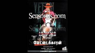 Nan Adicha (Vettaikaran) - Karaoke (Anand)