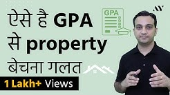 Property on GPA (General Power of Attorney) - Is it safe? (Hindi)