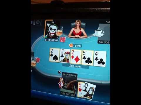 Игра на 40М в покер ~pokerist