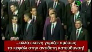 Εξευτελισμός Παπανδρέου/ Humiliation of George Papandreou