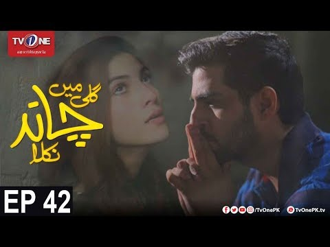 Gali Mein Chand Nikla - Episode 42 - TV One Drama - 9th January 2018