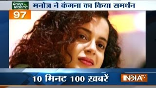 News 100 | 22nd March, 2017 - India TV