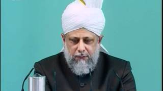 Urdu Friday Sermon 21st July 2006, Obligations of Duty Holders at Jalsa Salana Ahmadiyya Muslim
