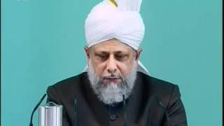 Urdu Friday Sermon 21st July 2006, Obligations of Duty Holders at Jalsa Salana Ahmadiyya Muslim