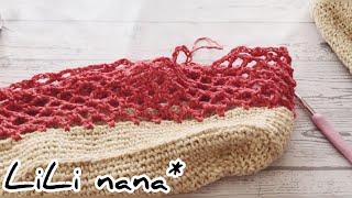ネット編みバッグを編みながらおしゃべり♪次回作品の予告☆ thumbnail
