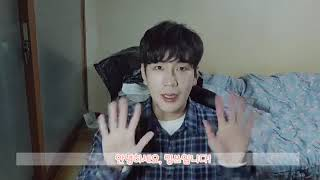 렌즈미 남자 아이돌 렌즈 3종 추천 | Korean male idol lens