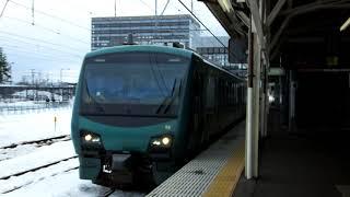 JR東日本HB-E300系 快速リゾートしらかみ1号青森行き 「ブナ」編成 弘前駅発車