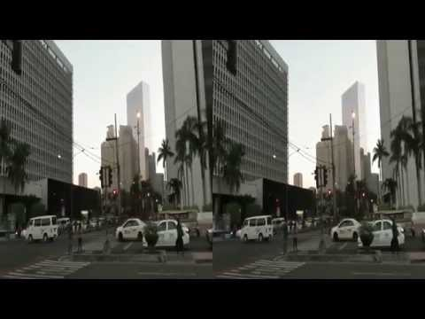 Manila - Makati city 3D