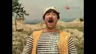 Пари 1974 Фильм про трех грузинов