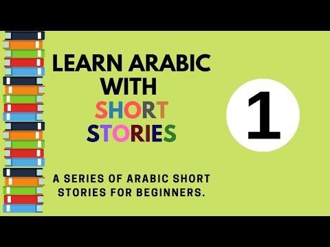 Learn Arabic Through Short Stories For Beginners 1