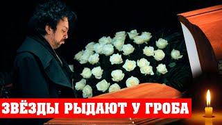 🙏ГОСПОДИ🙏 Только Что Сообщили Печальную Весть... Скончался известный Советский Актёр