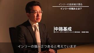 インリーグリーンエナジージャパン株式会社  PANDA BIFACIAL 両面発電タイプN型単結晶モジュールとは