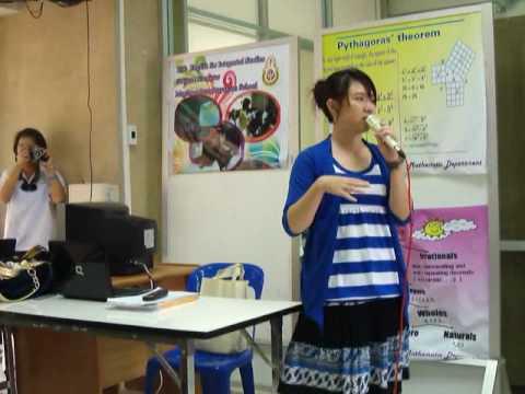 พัฒนาการสอนของครู EIS