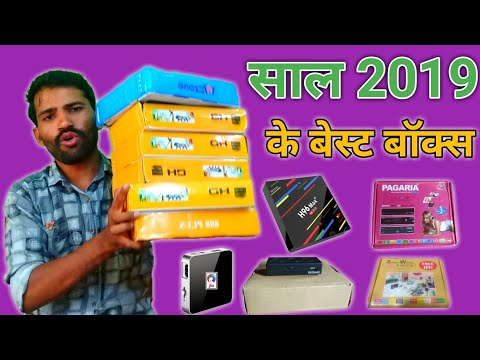 Dd Free Dish Best Set Top Box For 2019