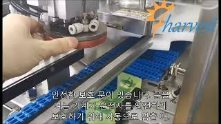 질소 PET 플라스틱 병 항아리,호일 캔 과립 용 봉합…