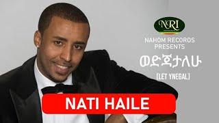 Nati Haile - Wedjatalehu - ናቲ ኃይሌ - ወድጃታለሁ - Ethiopian Music