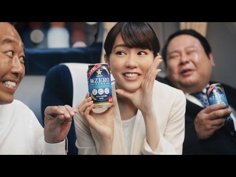 桐谷美玲、OLなりきり悩み解決「ゼロにしちゃって」 『サッポロビール』新CM「極ZERO ゼロにしちゃう会篇」 &メイキング映像