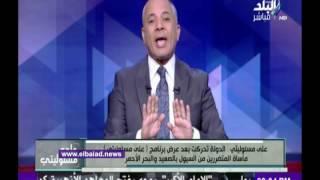 أحمد موسى يناشد الرئيس السيسي محاسبة المسئولين عن إنشاء الطرق الجديدة.. فيديو