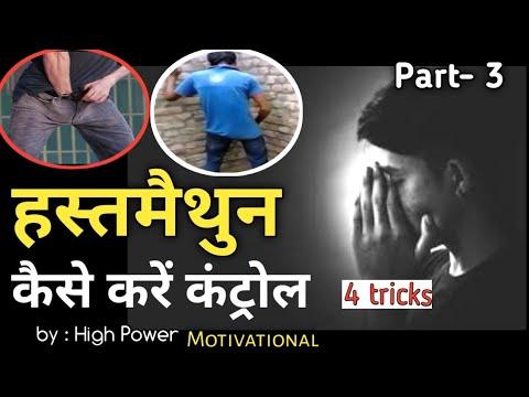 Real Masturbation Story   WAQT SABKA BADALTA HAIN   INTEQAM   Rubal Dhankar from YouTube · Duration:  10 minutes 43 seconds