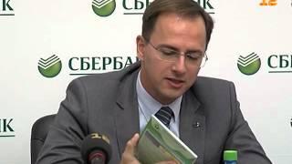 видео Особенности российского рынка страхования недвижимости