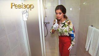 Не вошло в эфир! Grand Hotel Ukraine – Ревизор 11 сезон в Днепре – 17.08.2020