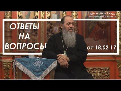 Протоиерей Владимир Головин. Актуальная проповедь: Неделя о Закхее