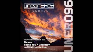 Nianaro - Cherkasy (Original Mix) [Unearthed Records]