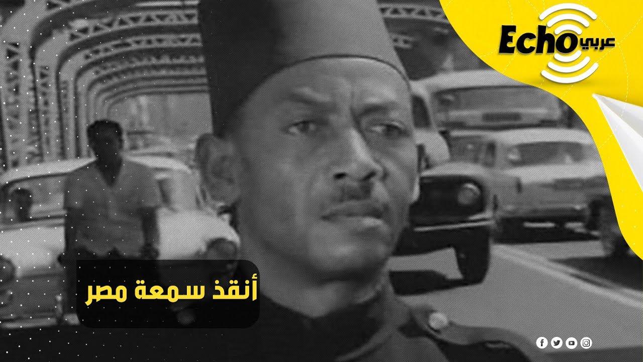 الكونستابل الأمين عبد الله.. قصة بطل الذي أنقذ سمعة مصر.. كرمه فاروق وأقاله عبدالناصر