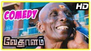 vedalam movie comedy scenes ajith soori shruti haasan lakshmi menon anirudh vedhalam