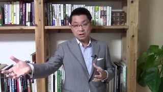 サスナビ! 202 日本企業が遺伝子資源を使えなくなるリスク