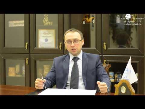 видео: С 01.01.2017 вступили в силу изменения в 214-ФЗ