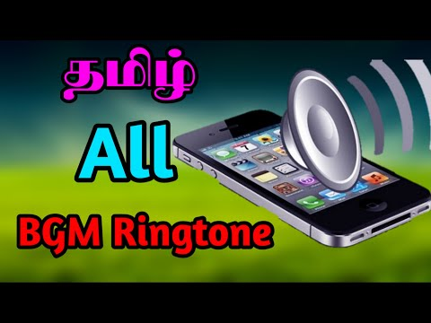 Tamil All collection Ringtone download one App | BGM Ringtone app Tamil
