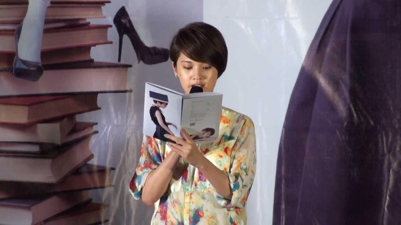 20121006楊丞琳-想幸福的人臺中改版簽唱會(3/6)清唱專輯歌曲 - YouTube