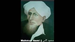 KASHMIRI MUSICAL FEATURE# SAENE GOUNMAT# MAHMOOD GAMI#NEERPOSH