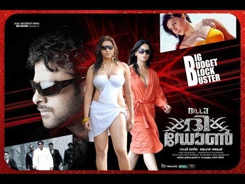 """Nin Manassum En Manassum Thammil"" Billa The Don Malayalam Movie HD Video Song.."