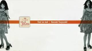 露崎春女 - Feel so real