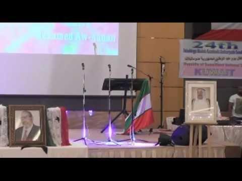 18 May Kuwait/prt4  15