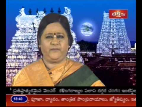 Sri Lalitha Sahasranama Mahima - Nirahamkara - Nirmoha - Nirmama - Papanasini
