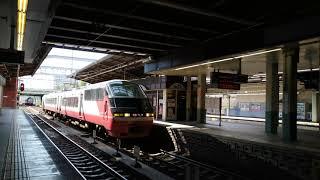 【MH】1200系パノラマスーパー1112号車特急内海行き金山到着フルコラース