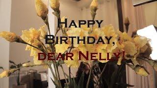 Нелли с днем рождения картинки поздравления, картинка пора