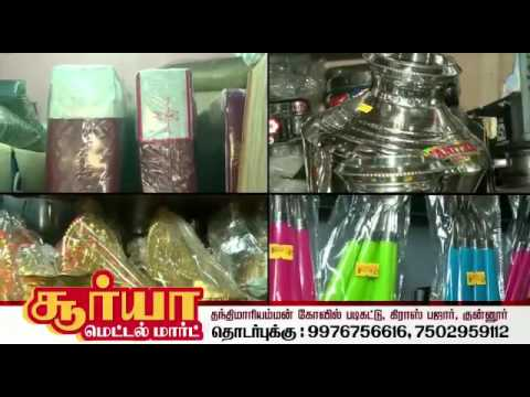 Suriya metal market