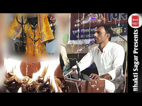 Video - https://youtu.be/GFPInD0NU3s🚩 माता रानी भजन 🚩 RRD Bhakti Sagar
