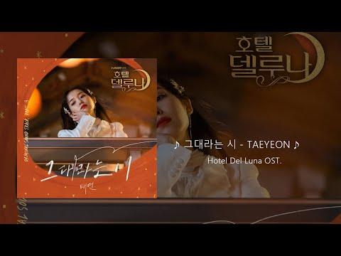 K-drama OST. Playlist 💜🌈