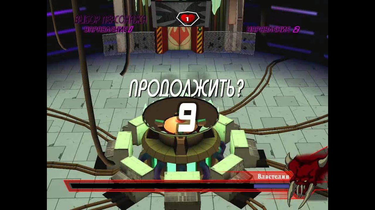 Игры флеш черепашки ниндзя шокированный видео к фильму джеки чан