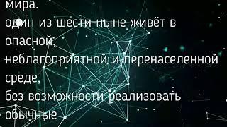 САУНДТРЕК И ТЕКСТ ИЗ ФИЛЬМА ДОМ 17