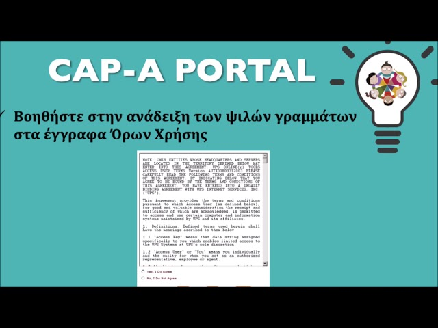 CAPrice Activities Portfolio