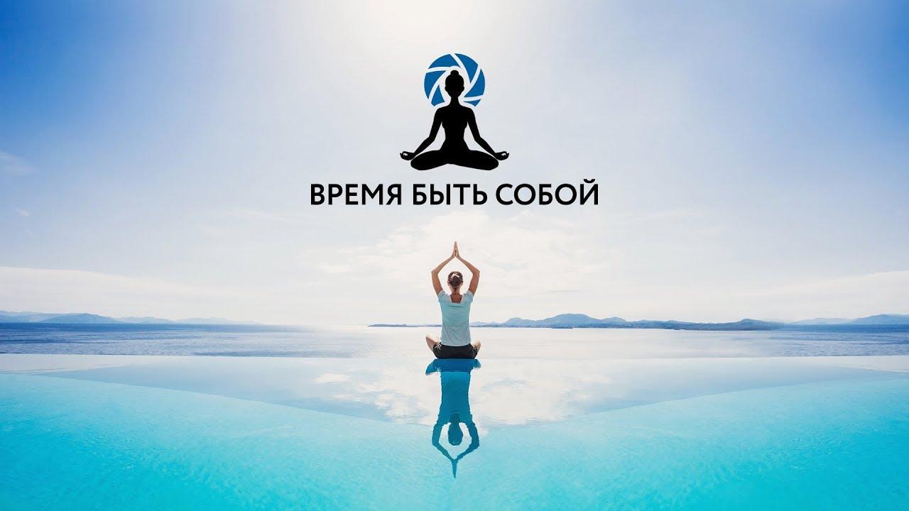 Екатерина антропова йога работать веб модели сайт